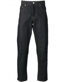 Ami Alexandre Mattiussi - Carrot Fit 5 Pockets Jeans - Men - Cotton - 32 afbeelding