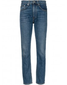 Brock Collection - High-waisted Jeans - Women - Cotton - 4 afbeelding