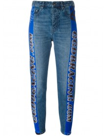 Golden Goose Deluxe Brand - Racing Stripe Tapered Jeans - Women - Cotton/polyester - 26 afbeelding