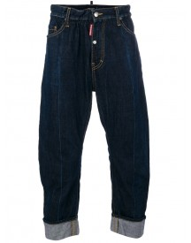 Dsquared2 - Big Brother Jeans - Men - Cotton - 42 afbeelding