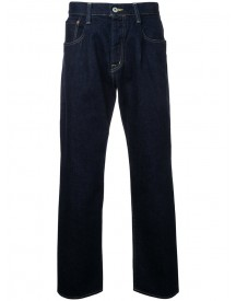 Ganryu Comme Des Garcons - Cropped Regular Jeans - Men - Cotton - S afbeelding
