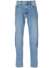 Msgm - Regular Fit Jeans - Men - Cotton/polyester - 48 afbeelding