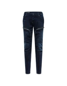 Jeans 'air Defence Zip Skinny' afbeelding