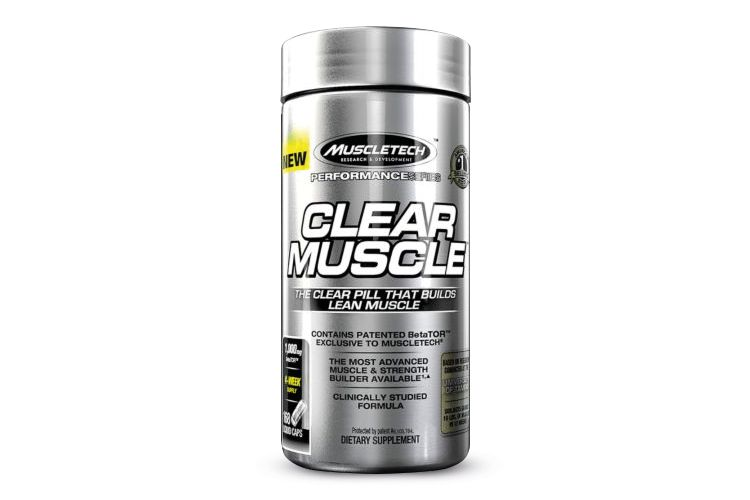 Image Clear Muscle