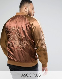 Asos Plus Souvenir Jacket With Phoenix Embroidery afbeelding