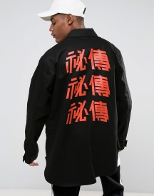 Visionair Military Jacket In Black With Taping And Back Print afbeelding