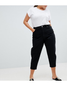 Asos Design Curve Balloon Boyfriend Jeans In Clean Black afbeelding