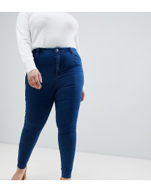Asos Design Curve 'sculpt Me' High Waisted Premium Jeans In Flat Blue afbeelding