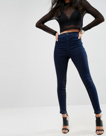 Asos Rivington High Waisted Jegging With Side Inserts afbeelding