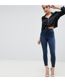Asos Design Petite Rivington High Waisted Jeggings In Dark Wash afbeelding