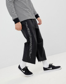 Cheap Monday Bez Cropped Jeans With Pixel Side Stripe afbeelding
