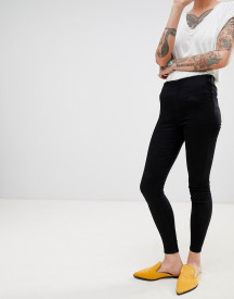 Free People Ultra High Waisted Skinny Jeans afbeelding