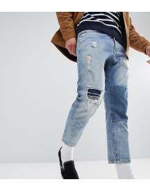 Just Junkies Cropped Patch Jean afbeelding
