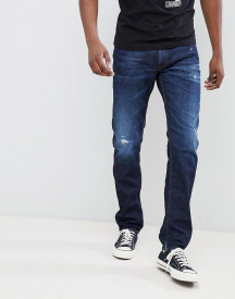 Love Moschino Skinny Jeans With Distressing afbeelding