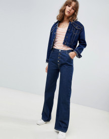 Mih Jeans The Paradise Capsule Eco Raw Button Up High Rise Jeans afbeelding