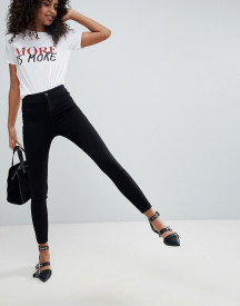 New Look India Super Skinny High Rise Jean afbeelding
