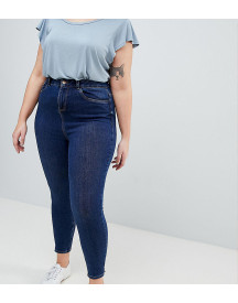 New Look Curve Mid Blue Wash Skinny Jean afbeelding