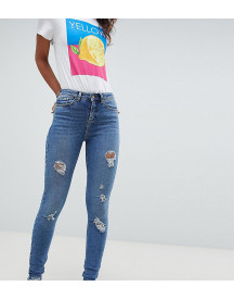 New Look Tall Raw Hem Skinny Jean afbeelding